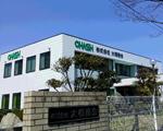 株式会社 大橋商会|新潟 廃棄物処理 スクラップ